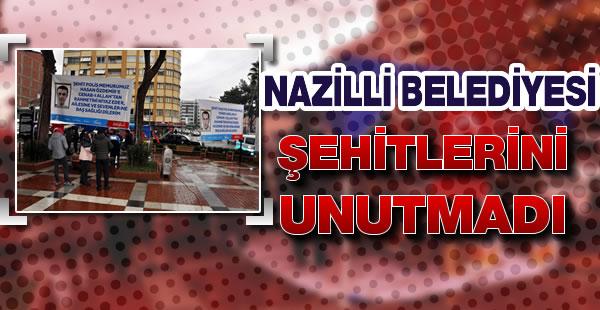 Nazilli'de şehit polisler için lokma hayrı yapıldı