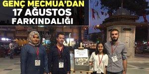Genç Mecmua'dan 17 Ağustos farkındalığı