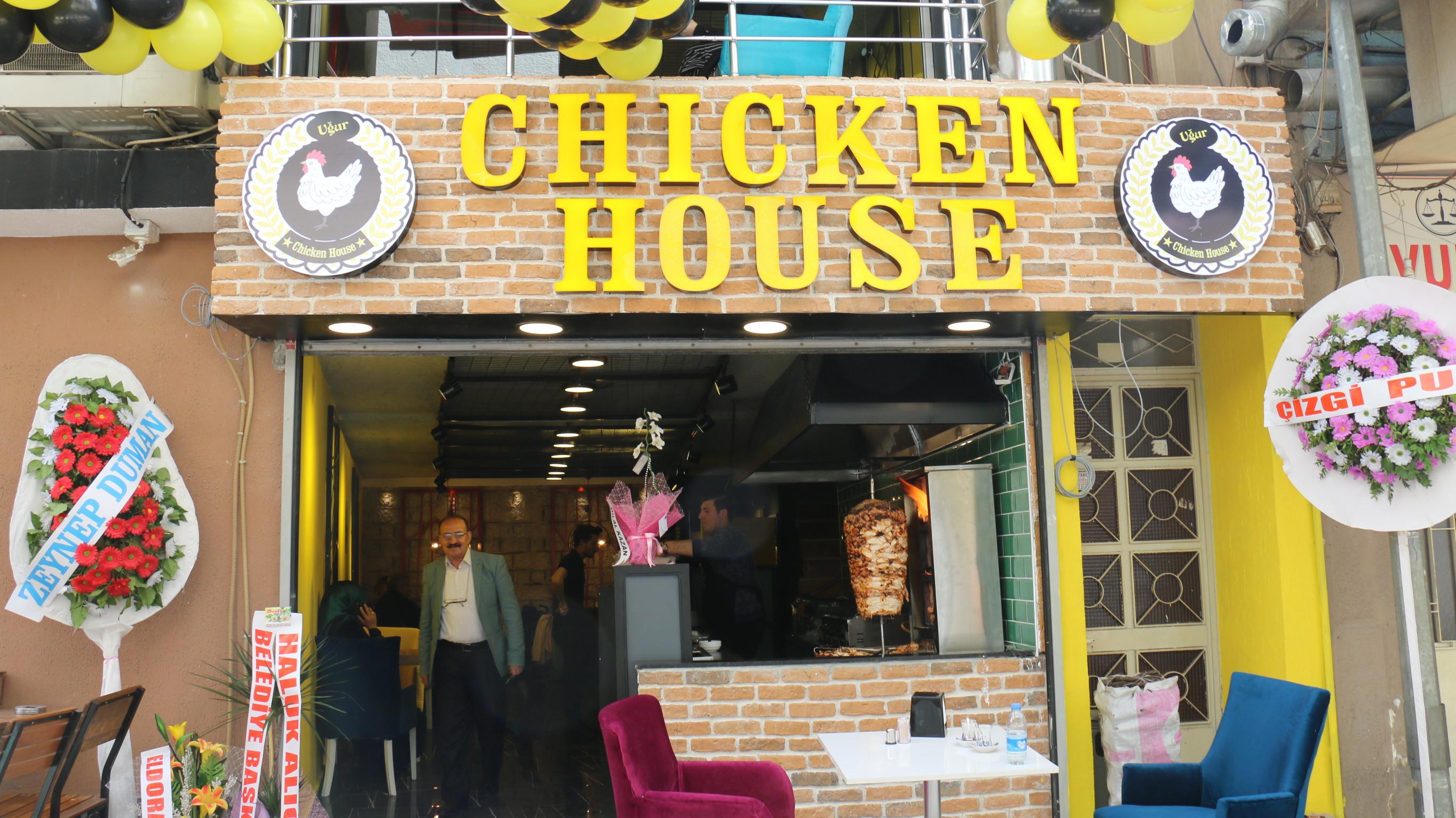 chicken-house-002.jpg